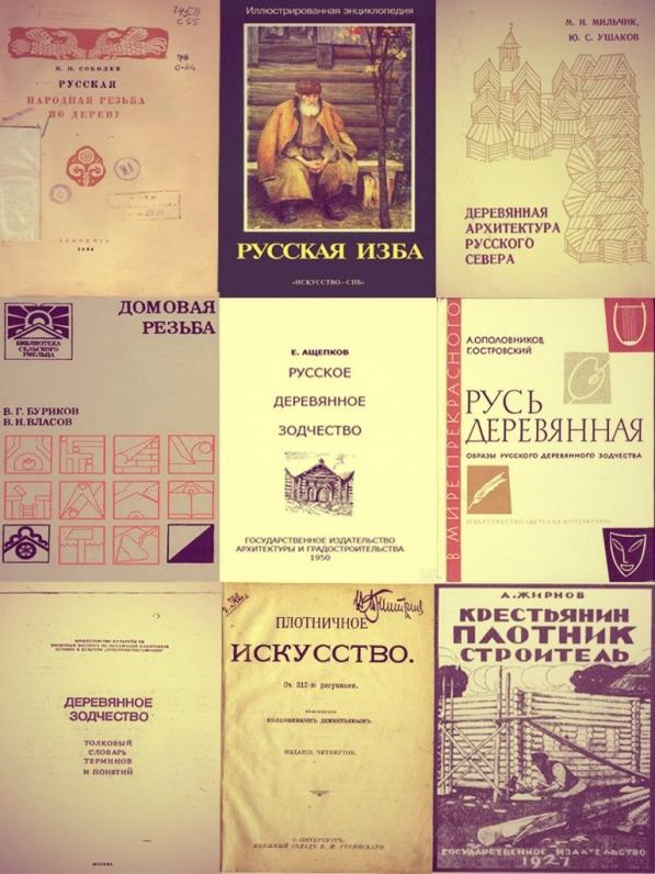 a63fa193 - Народный промысел россии резьба по дереву